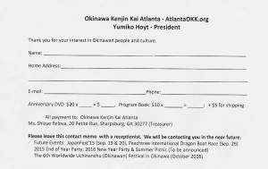 Atlanta_DVD_Order_Form