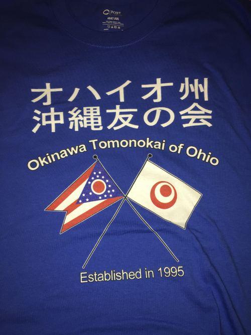 shirt-01-ohio-front2