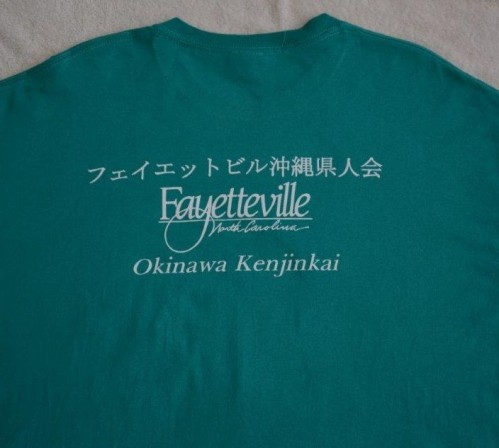 shirt-11-fayetteville-2
